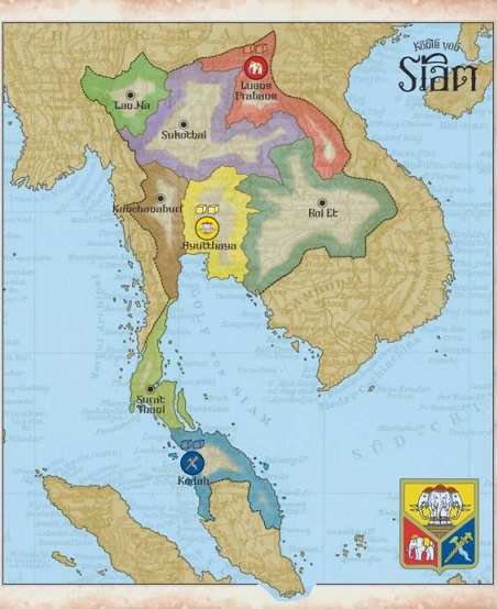 Siam Kingdom