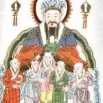 Shang Di