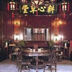 Shanghai-Traditional-Chinese-Medicine-Museum