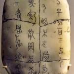 escritura en huesos y caparazones