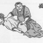 kong fou masaje chino