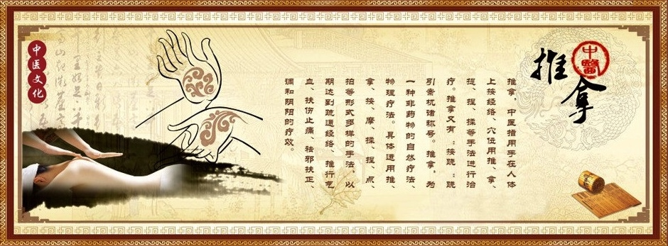 tuina masaje chino