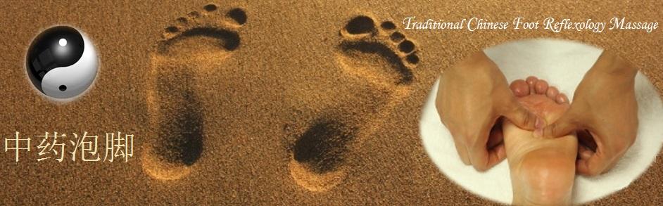 chinese foot reflexology massage