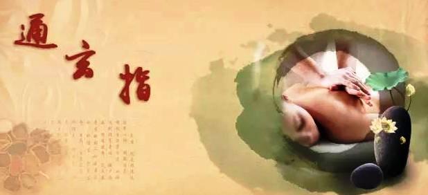 masaje liberador taoísta tui you